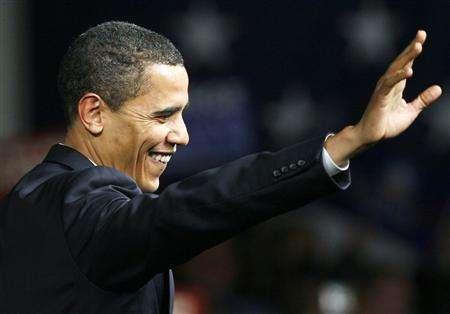 La Soirée Obama