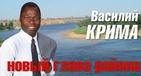 Une Comédie Gabonaise à propos d'une Tragédie Africaine