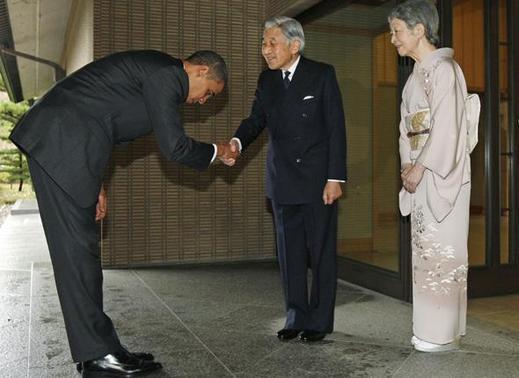 Obama chez Akihito